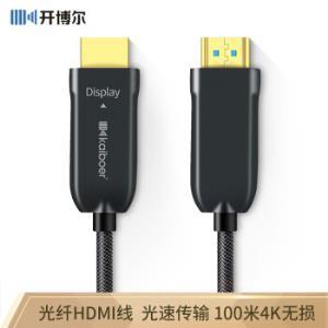 开博尔(Kaiboer)光纤二代HDMI4K60HZ数据线2.0版高清线投影机线工程装修连接线20米639元