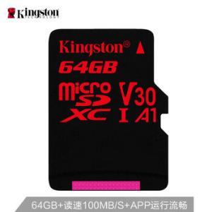 金士顿(Kingston)64GBTF(MicroSD)存储卡U3C10A1V304K极速版读速100MB/sAPP运行更流畅 98.9元