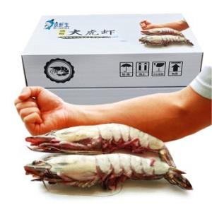 mrseafood京鲜生冷冻大虎虾1kg14-16个 217.6元