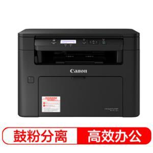 Canon佳能icMF913w黑白激光多功能一体机