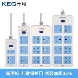 KEG韩电插线板 10.9元(需用券)