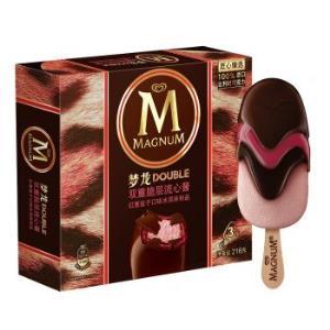 梦龙双重脆层流心酱红覆盆子口味冰淇淋216g*4件 91.9元(合22.98元/件)