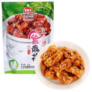 红螺蜜麻花零食糕点心230g*14件 113.4元(合8.1元/件)