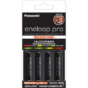 eneloop爱乐普充电电池7号七号4节KJ55HCC04C含55快速充电器黑色 129元(需用券)