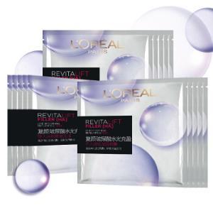 欧莱雅(L'OREAL)复颜玻尿酸水光充盈导入淡纹膨润面膜15片*2件 258元(合129元/件)