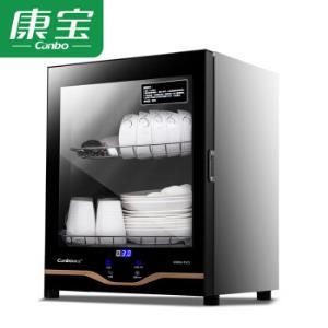 康宝(Canbo)消毒柜家用立式高温消毒碗柜台式小型奶瓶迷你单门茶杯自营XDR53-TVC1299元