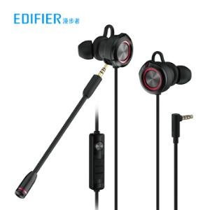 漫步者(EDIFIER)HECATEGM450入耳式游戏耳机双动圈重低音炮环绕声手机电脑双麦克风手游吃鸡耳麦黑红色179元