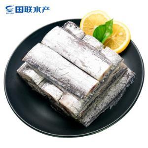 京东PLUS会员:国联冷冻东海精品三去带鱼段400g/袋8~9段*5件 79.5元(双重优惠)