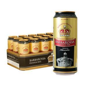 凯尔特人德国进口黑啤酒500ml*18听整箱装*9件 501元(合55.67元/件)