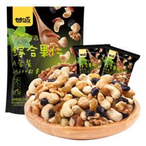 甘源坚果炒货综合豆果C套餐每日坚果零食小包100g/袋*21件82.95元(合3.95元/件)