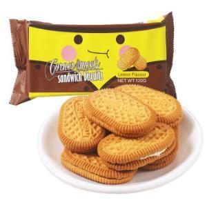 印尼进口卡乐米斯CornerMeets夹心饼干柠檬味120g/袋*21件107.9元(合5.14元/件)