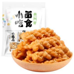 甘源休闲零食小麻花原香味小吃糕点小包装188g*2件9.9元(合4.95元/件)