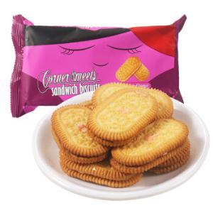 印尼进口卡乐米斯CornerMeets夹心饼干草莓味120g/袋*23件102.4元(合4.45元/件)
