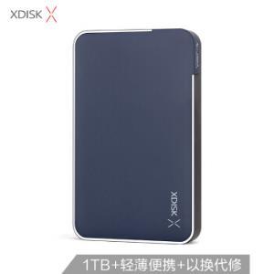 小盘(XDISK)1TBUSB3.0移动硬盘X系列2.5英寸深蓝色商务时尚文件数据备份存储高速便携稳定耐用