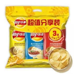 23日0點:樂事薯片超值分享裝210g9.9元