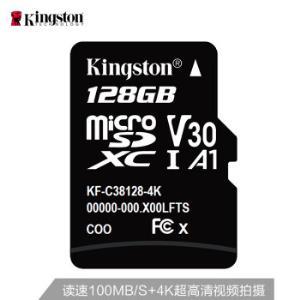 金士顿(Kingston)256GBTF(MicroSD)存储卡U3C10A1V304K高速PLUS版读速100MB/s高品质拍摄 187元