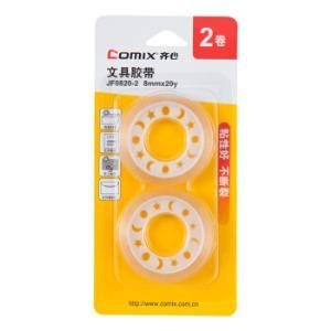 齐心(Comix)文具胶带小胶带8mm*20y办公用品透明JF0820-22元