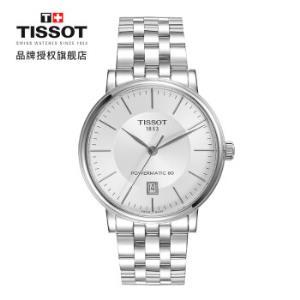 天梭(TISSOT)瑞士手表2019年新品卡森臻我系列机械男士手表T122.407.11.031.004450元