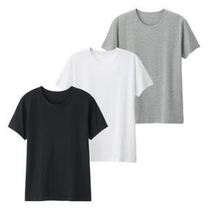 GU极优314141男款纯棉T恤3件装 49元