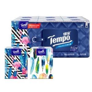 得宝(Tempo)Mini系列手帕纸4层加厚5张*6包纸巾(便携装)天然无香 2.9元