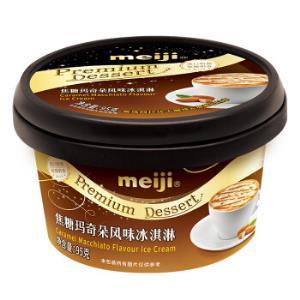 明治(meiji)焦糖玛奇朵风味冰淇淋95g/个高级杯装雪糕*6件 105.2元(需用券,合17.53元/件)