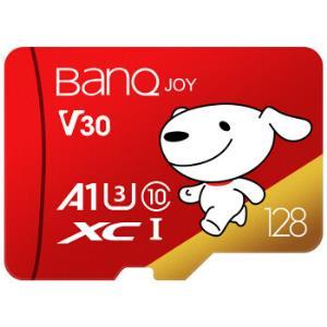BanQU1Pro京东JOY联名款128GBMicroSD存储卡 79.9元