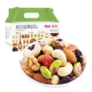 百草味混合坚果每日坚果525g*3件 145.68元包邮(双重优惠)