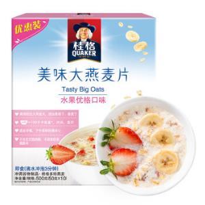 QUAKER桂格美味大燕麦片水果优格口味500g*5件 69.5元(双重优惠)