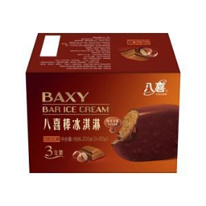 八喜冰淇淋巧克力脆皮八喜棒85g*3支巧克力口味(2件起售)*9件 92.5元(合10.28元/件)