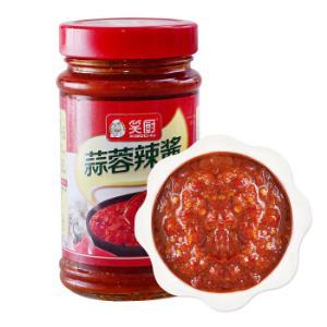 笑厨(XIAOCHU)蒜蓉辣酱新疆辣椒酱烧烤酱调味品拌面拌饭酱320g*2件12.5元(合6.25元/件)