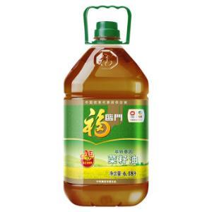 福临门 AE非转基因菜籽油6.18L*2件 131.22元(合65.61元/件)