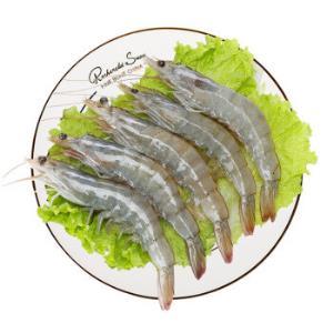 Seamix禧美冷冻厄瓜多尔白虾1kg50-60只    59元