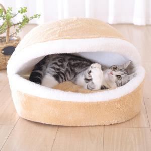 华元宠具(hoopet)猫窝可拆洗封闭式猫睡袋猫垫子春夏宠物用品M*8件214元(合26.75元/件)