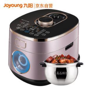 九阳Joyoung电压力锅IH电磁压力煲5L高压锅电饭锅Y-50K3压力煲1699元