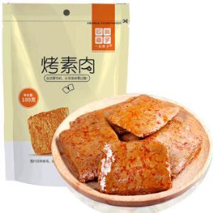 一品巷子休闲零食豆制品豆干手撕蛋白素肉香辣味180g/袋*14件107.2元(合7.66元/件)