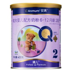 Anmum安满满儿较大婴儿配方奶粉2段400g*13件 914元(合70.31元/件)