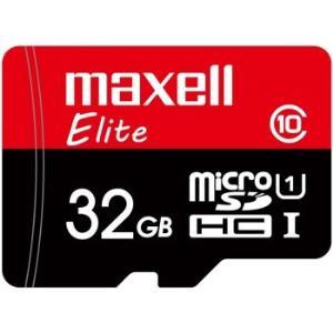 maxell麦克赛尔智尊高速Class1032GMicroSD(TF)存储卡 19.9元