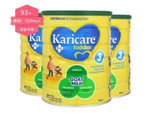 Karicare可瑞康婴儿羊奶粉3段900g3罐769元