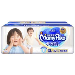 MamyPoko妈咪宝贝宝宝小内裤式XL32片*5件+凑单品 263.8元(需用券,合52.76元/件)