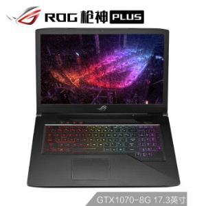 ROG枪神Plus英特尔酷睿i717.3英寸144Hz3ms游戏笔记本电脑(i7-8750H16G256GSSD1TGTX10708G独显)11369元