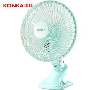 KONKA/康佳KF-TJ180电风扇/小风扇/台夹扇/多功能办公学习静音小风扇39.9元