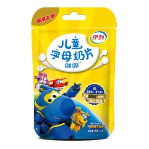 伊利儿童字母奶片健固型24g1元