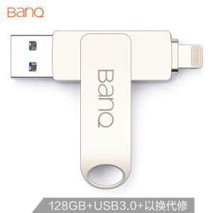 喜宾(banq)128GBUSB3.0苹果U盘A50高速版银色苹果官方MFI认证iPhone/iPad双接口手机电脑两用U盘 169.9元