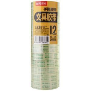 晨光高透易撕小胶带AJD9732012卷27.42米/卷*8件23.66元(合2.96元/件)