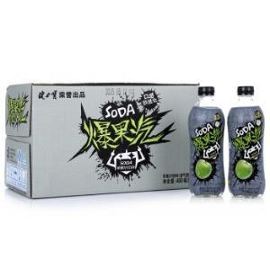 健力宝爆果汽苹果汁苏打饮料(含气型)480ml*15瓶整箱装 36.95元