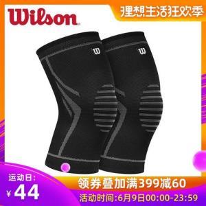 威尔斯胜护膝运动男女篮球跑步羽毛球户外装备登山护具健身深蹲保暖护膝盖34元