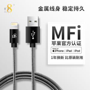 D8MFI认证苹果iphone5s/6s/7Plus/ipad8/8plus/X/XS/XSMax/XR充电数据线金属编织快充电源线1米黑色 69元