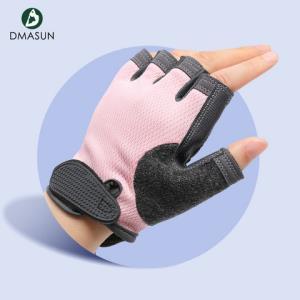 迪玛森立体掌垫健身手套护手轻器械训练半指骑行防滑耐磨运动护具42元(需用券)