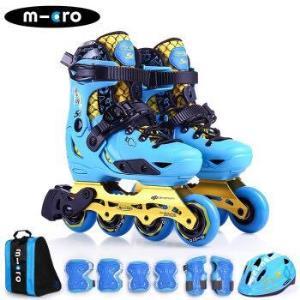 瑞士m-cro迈古溜冰鞋儿童全套装轮滑鞋micro男女休闲花式可调直排高端平花鞋旱冰鞋S6688元