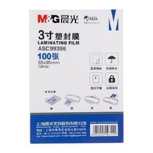 M&G晨光塑封膜3寸7丝100张1.5元(需用券)